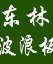 http://imgupload.youboy.com/imagestore201905030e28d369-c1cf-4cec-9f07-e8303b2219aa.jpg