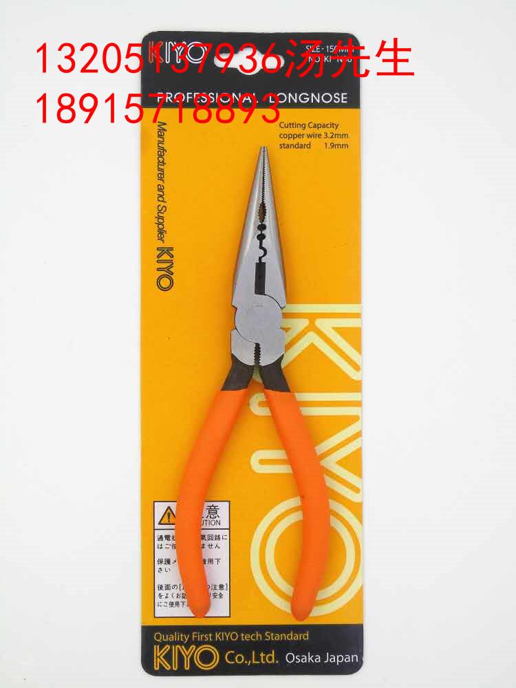 特殊定制 专用工具 钳子厂家 钳子批发 电缆剪 电缆钳
