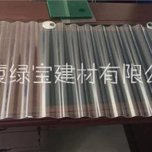 pc透明瓦  透明pc瓦  pc透明波浪瓦  1.5mm采光瓦图片