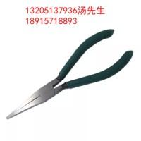 特殊定制 专用工具 机针钳 薄型扁嘴钳 持针钳 方头纺织机针钳