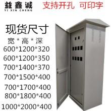 厂家直销配电柜非标落地柜成套设备不锈钢