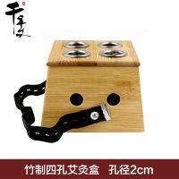 四孔竹制艾灸盒4孔温灸器具艾条艾灸罐家庭用方便简单厂家批发 竹制艾灸盒四孔