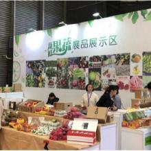 2019上海新零售生鲜食材展--五馆同开批发