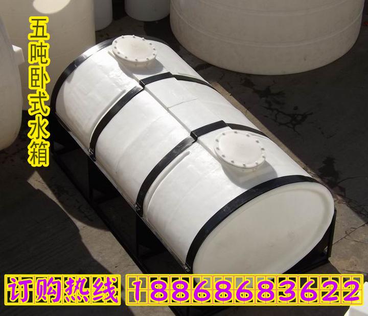 生产5000升卧式塑料化工储罐 5立方 PE车载水箱 5吨车用化工液体运输罐优质供应商