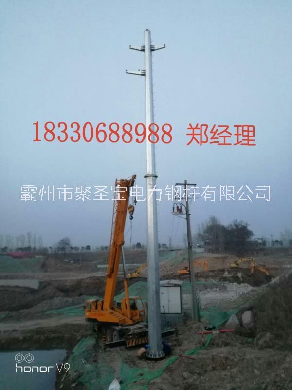 电力钢管塔 电力钢管杆厂家