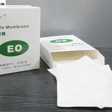 TW系列非无菌微孔滤膜-厂家批发报价价格 包装方式