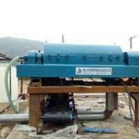供应硼砂污水处理离心机  厂家  产品说明