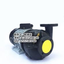 元新泵YS-35B泵0.75KW沃德模温机泵批发