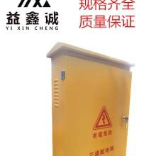 厂家直销配电柜/箱 防雨箱 XL-21动力柜