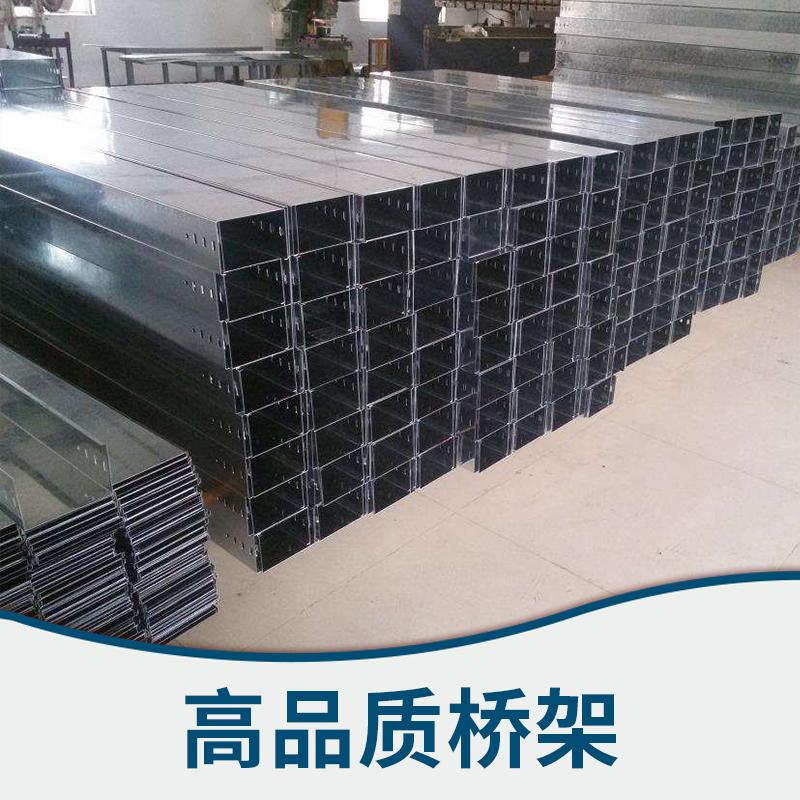上海桥架订做_电缆桥架加工厂