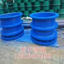 防水套管用途 防水套管批发