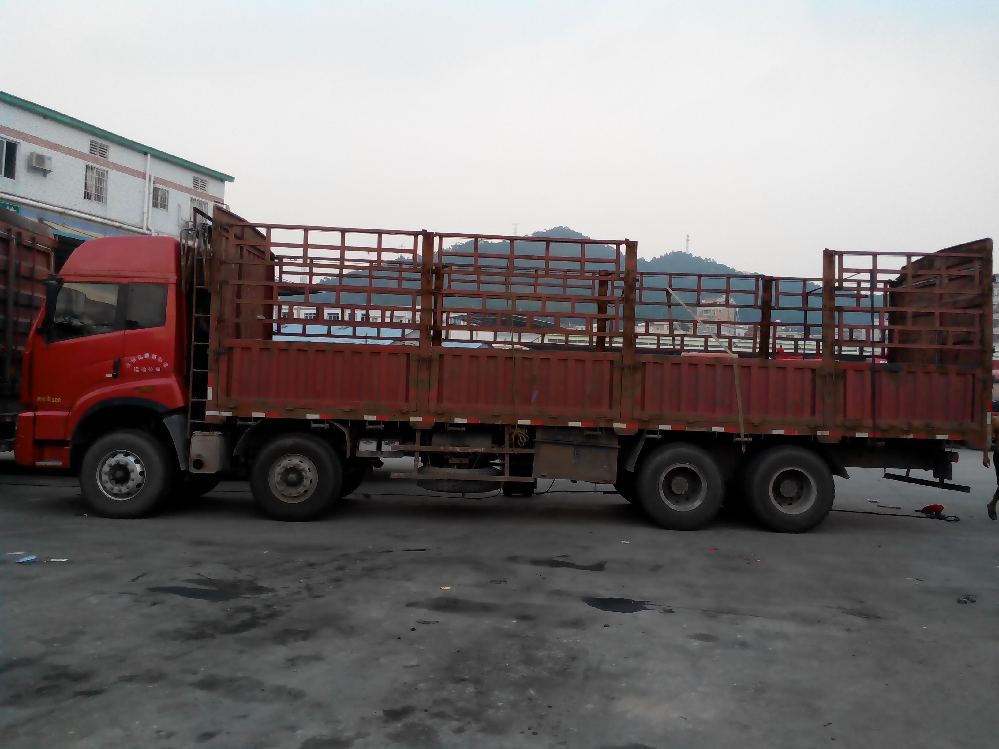 广州到开封公路物流运输多久到