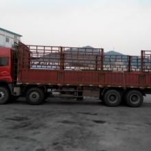 广州到乌鲁木齐物流公司 咨询服务电话