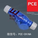 供应航空插头插座ETNF工业防水插座工业连接器PCE工业防水插座 PCE工业连接器 PCE工业连接器1