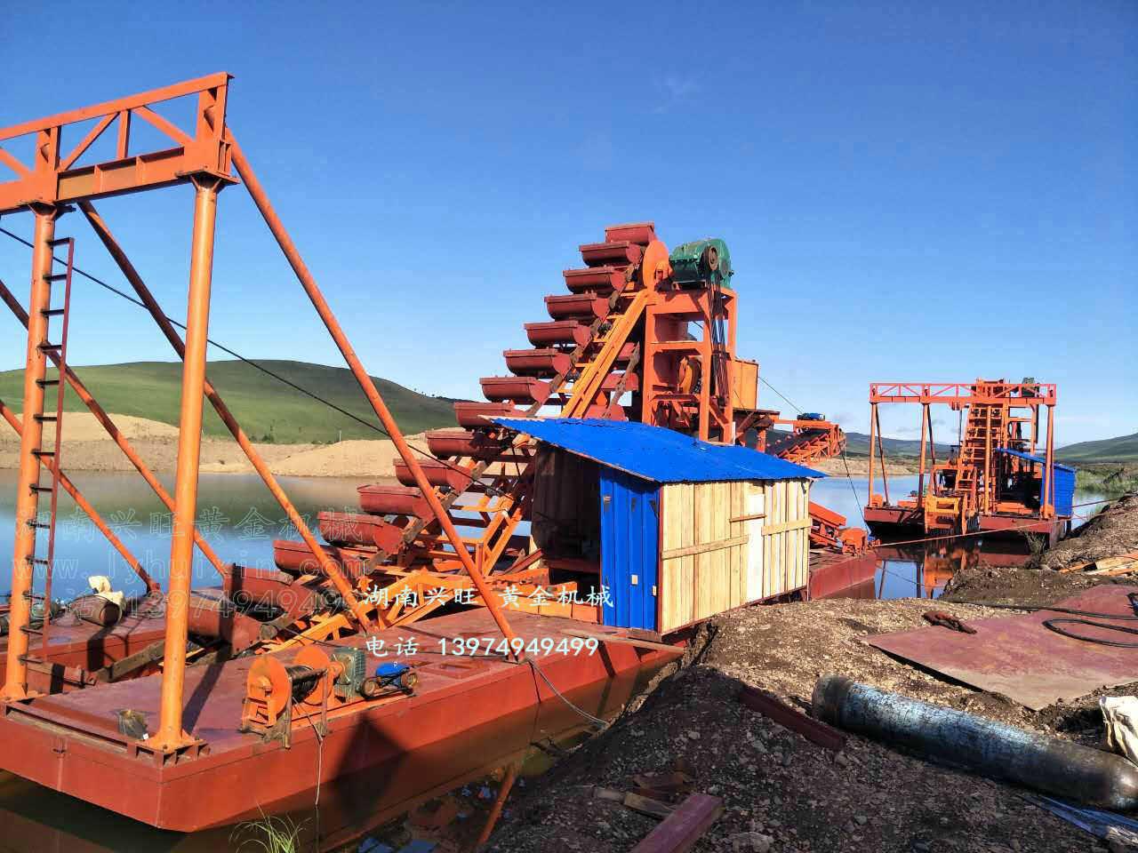 湖南选矿设备厂家 浏阳汇鑫工贸选矿设备 优质选矿设备