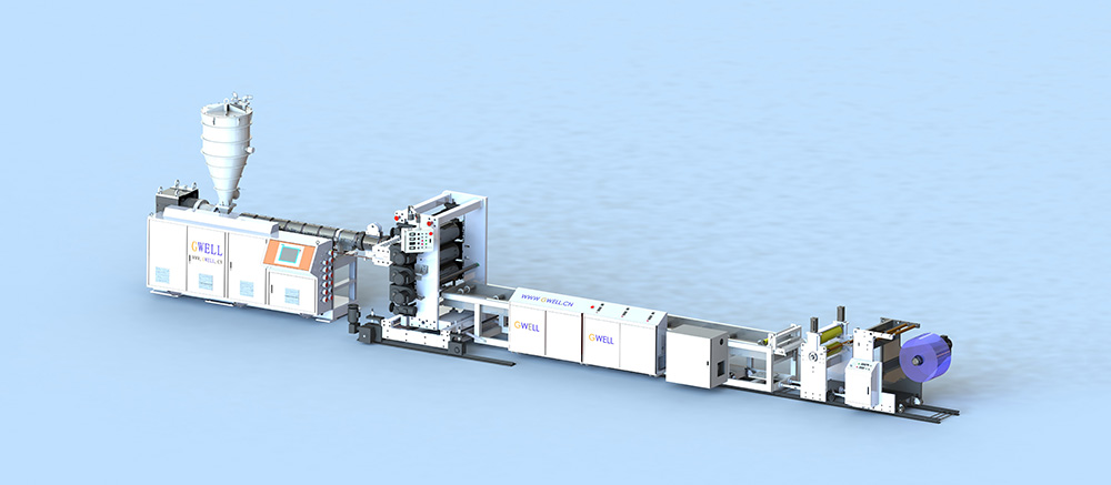 PVC超透明软门帘生产线供应商