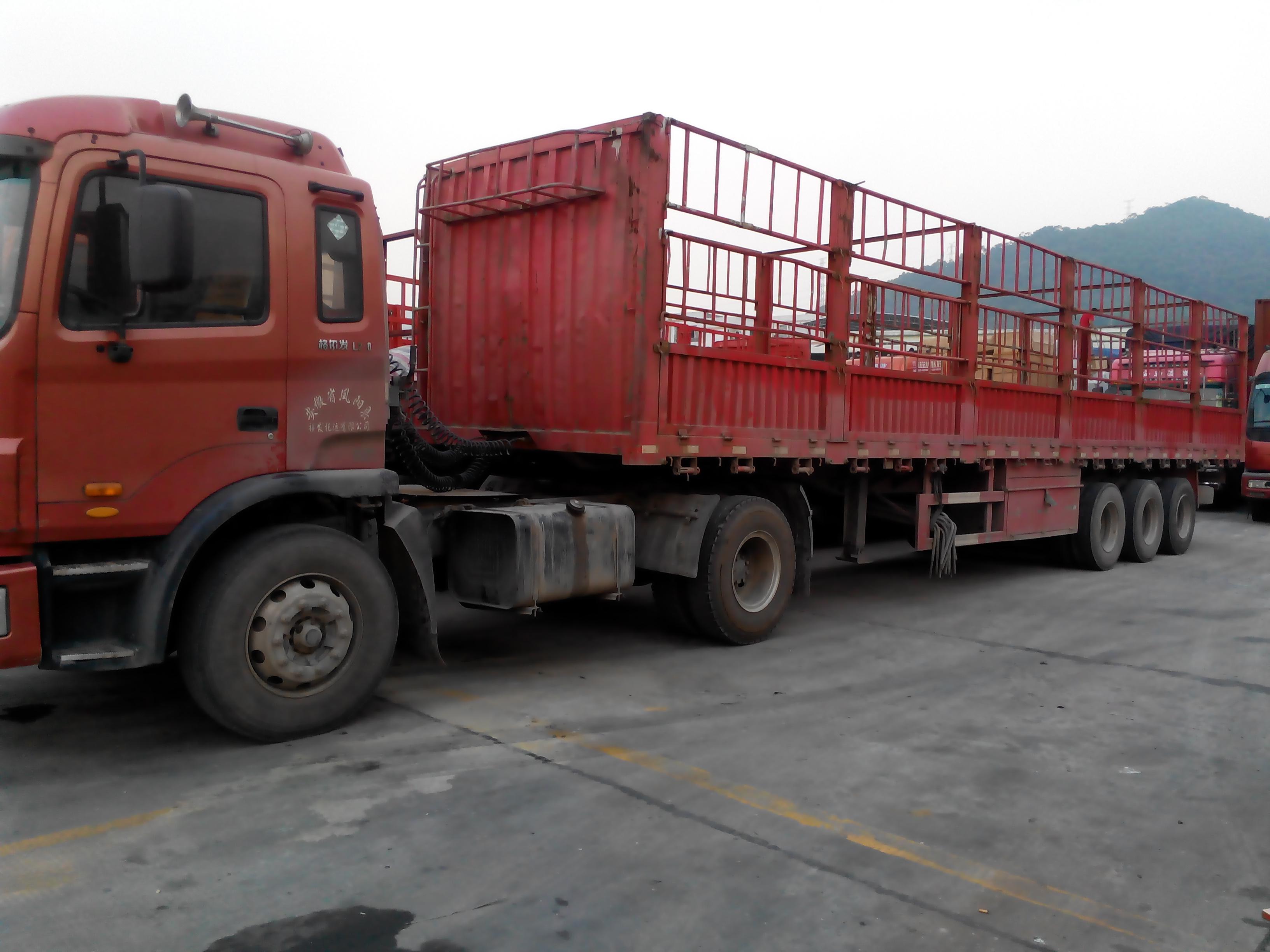 广州到芜湖物流专线公司 物流安全直达