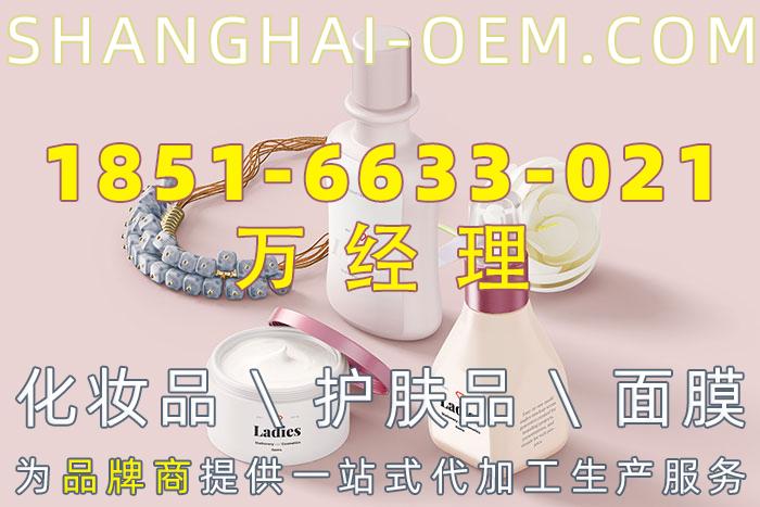 膜力代工_化妆品_护肤品_面膜销售