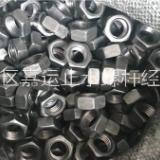 徐州止水螺杆的特点与优点 徐州止水螺杆的特点与优点
