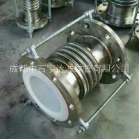 法兰碳钢不锈钢304/法兰碳钢310S厂家供应