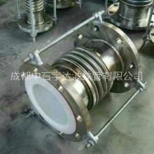 法兰碳钢不锈钢304/法兰碳钢310S厂家供应 法兰补偿器批发