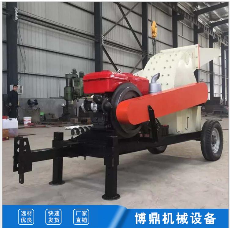 柴油可移动木屑机供应商