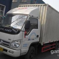 青岛到济南的回程车,青岛市南到济南的包车搬家,青岛行李托运 青岛到济南的物流专线