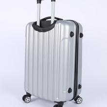 三品松ABS防刮拉链拉杆箱箱登机行李箱旅行箱定制拉杆箱20寸24寸28寸
