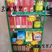 食品面粉饮料精品LOGO展示架做图片