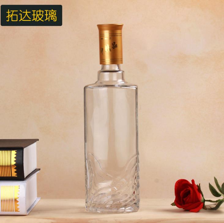 500ml一斤装玻璃酒瓶报价 白酒瓶批发 定制高白料酒瓶供应商透明酒瓶厂家定制