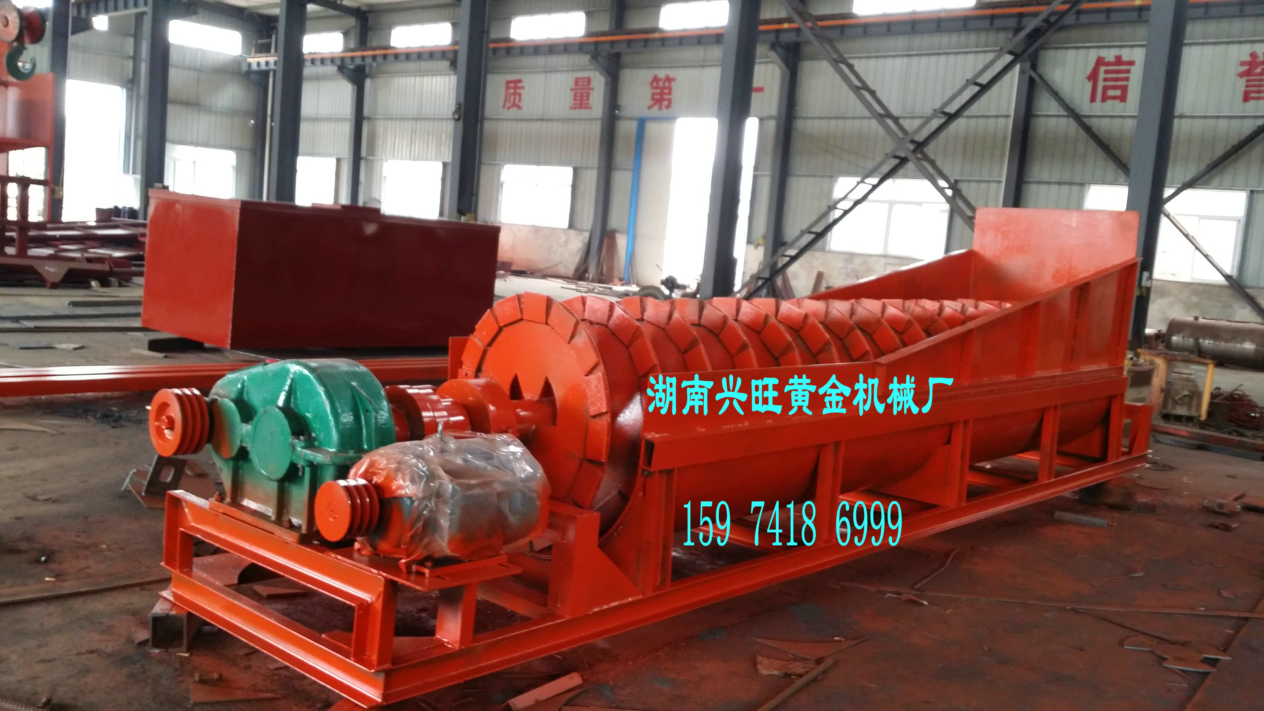 供应滚筒洗砂机 螺旋洗砂机 轮斗洗砂机 振动洗砂机生产厂家