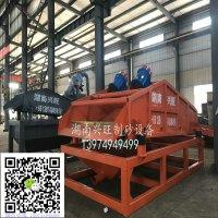 供应螺旋洗砂机械 轮斗洗沙机 振动筛沙机 沙场设备生产厂家