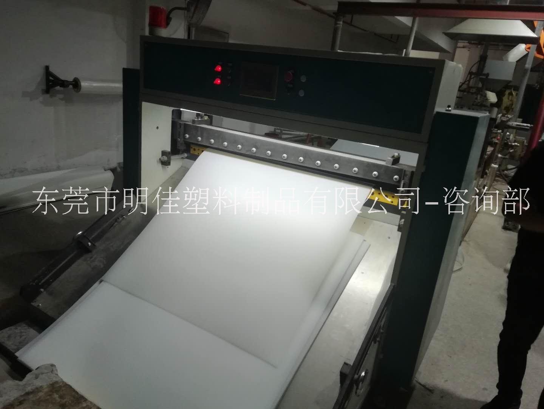 厂家生产PE板材PE卷材PE片材黑色白色纹路PE