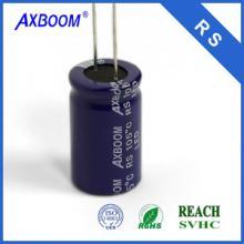 铝电解电容生产厂家6.3V-450V/0.47UF-33000UF批发