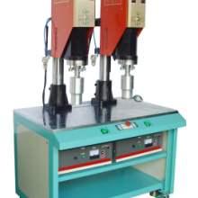河北高周波塑焊机批发,河北高周波塑胶熔接机价格,高周波焊接机供货商价格