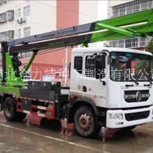 厂家大量供应折叠臂伸缩臂二十四米高空作业车全国包上牌图片