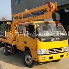 厂家批量供应十六米高空作业车全国包上牌批发