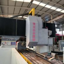 焊接大件加工 承揽钢构焊接加工 承揽机床大件滑块加工