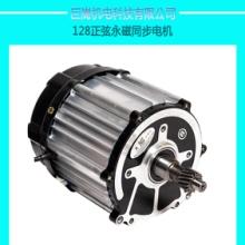 128永磁同步电机1500w-2200w巨嵩厂家批发徐州丰县批发