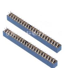2.0mm排母 2.0H7.2双侧弯 2.0双排夹板式 排针排母生厂商