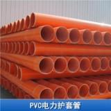 贵州CPVC电力护套管厂家_贵州CPVC电力护套管价格_贵州CPVC电力护套管
