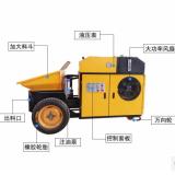 小型混凝土输送泵供应商_价格