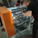 电脑控制高速分切机  电脑高速分切机  复印纸分切机