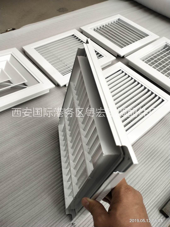 榆林铝扣板风口批发,厂家直销铝扣板风口,榆林铝扣板出风口供应商