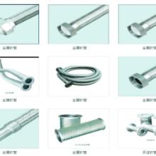 不锈钢淋浴软管不锈钢金属软管