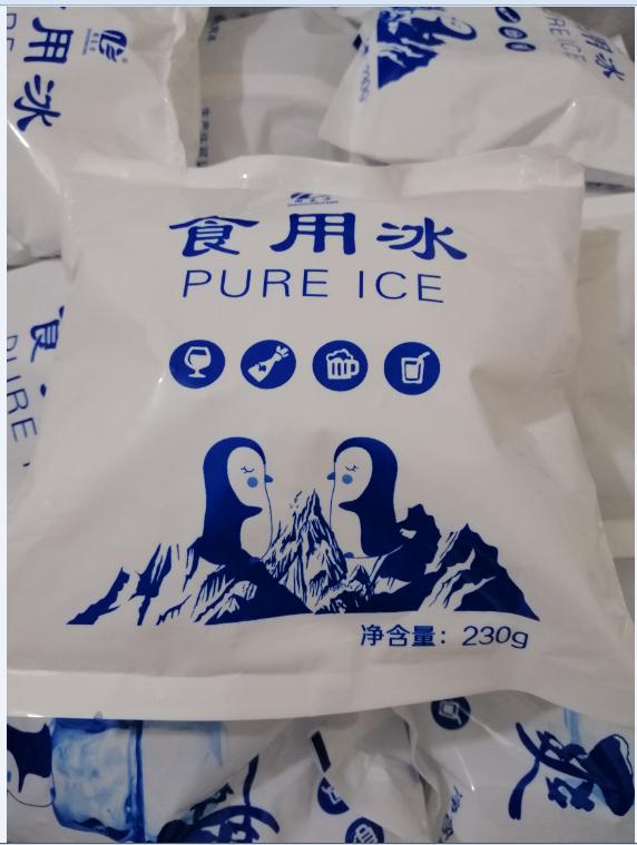 230g食用冰/优质商品价格 厂家直销配送 欢迎来电咨询
