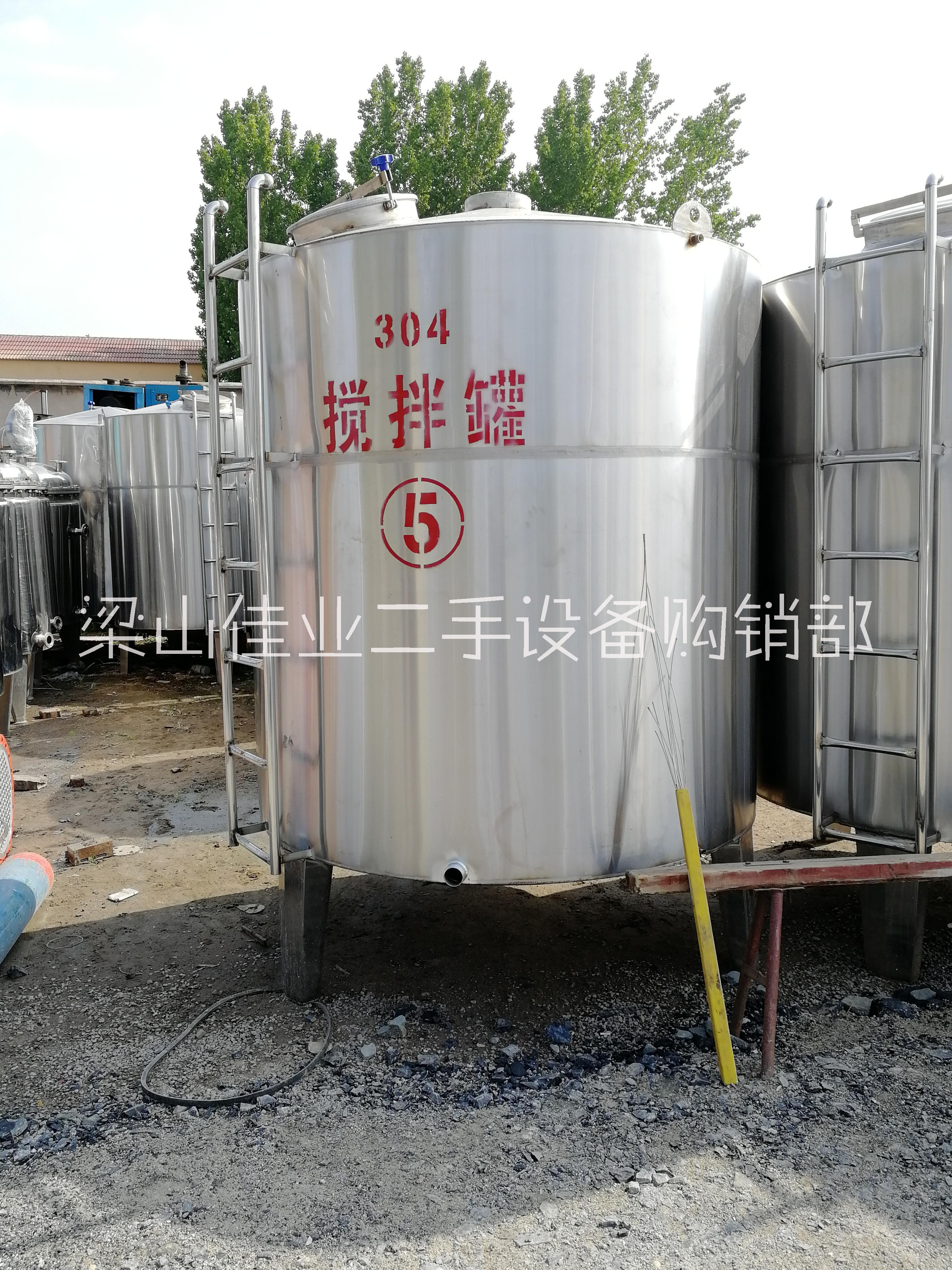 江苏不锈钢储罐厂家直销20T 30T 50T不锈钢储罐 2T 5T不锈钢搅拌罐