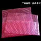 东莞双面红色防静电气泡袋批发价格,加厚防震气泡袋,防静电气泡袋