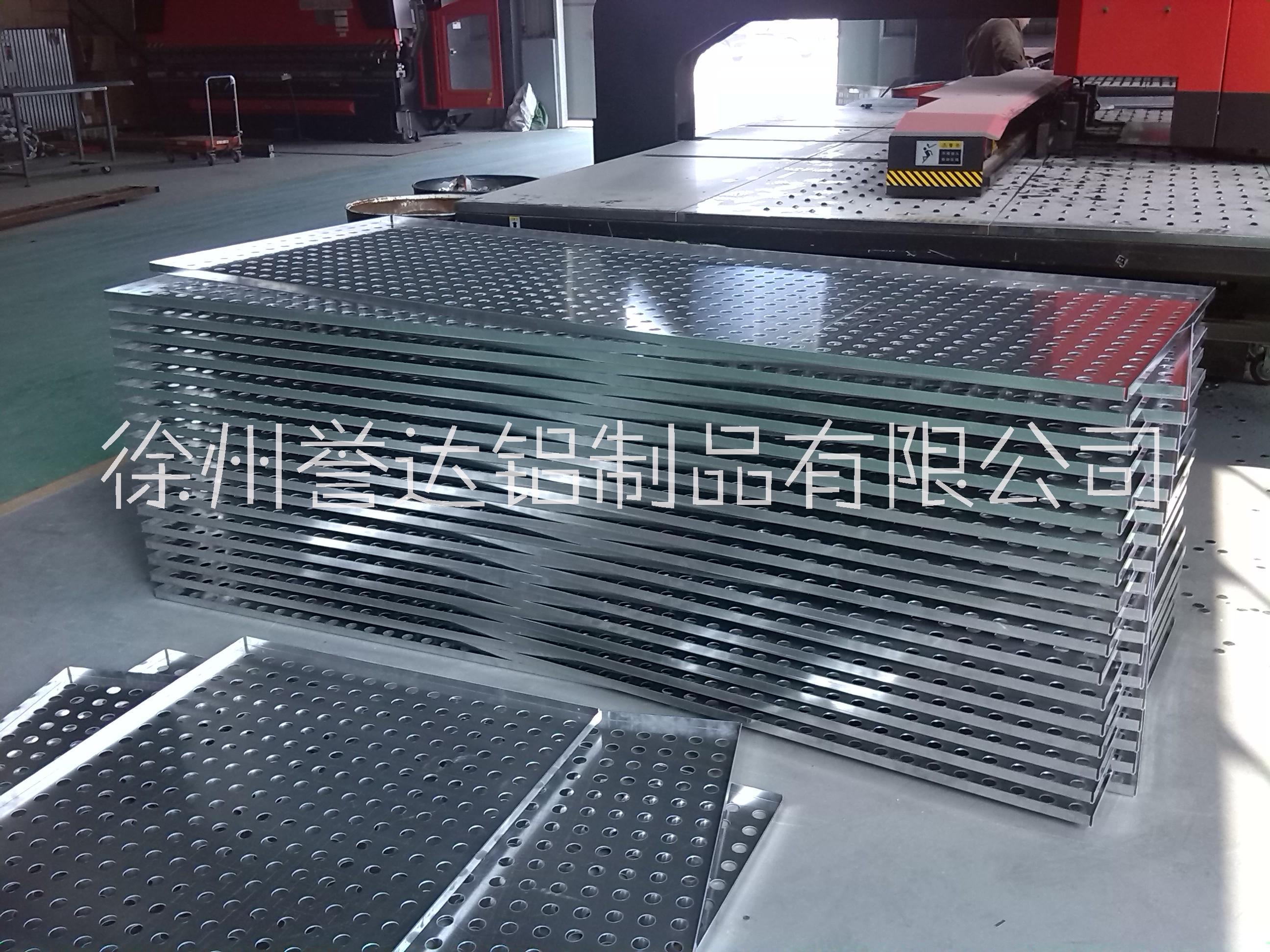 冲孔铝板 合金铝板加工