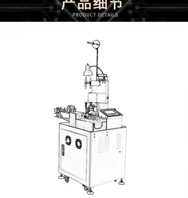 凯安瑞全自动单头端子机图片/凯安瑞全自动单头端子机样板图 (3)